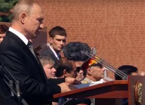 PutinTribuna
