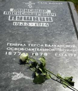 НадгробиеПушкинаВфамильномНекрополеБлизХрамаЗачатия ПраведнойАнны