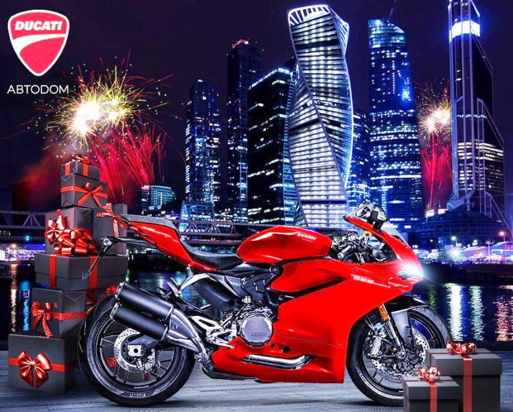 Ducati1a