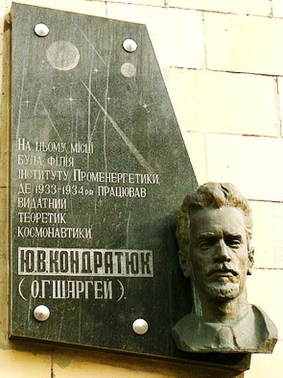 ShargeiMemrKharkov